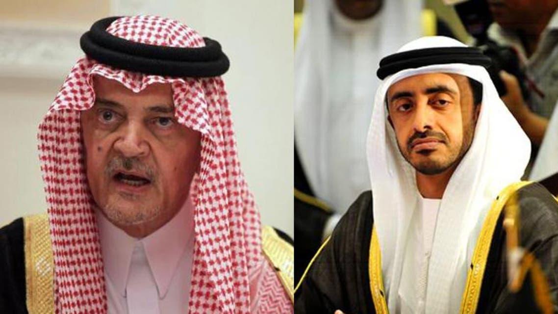 uae and saudi
