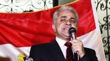 Egypt presidential hopeful slams electoral law