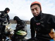 ياباني يتعلم الغطس للبحث عن زوجته المفقودة بتسونامي