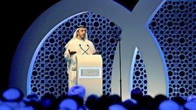 الإمارات تدعو علماء المسلمين لمواجهة التطرف