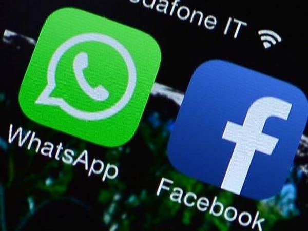 كلفة استحواذ فيسبوك على واتساب تقفز لـ22 مليار دولار