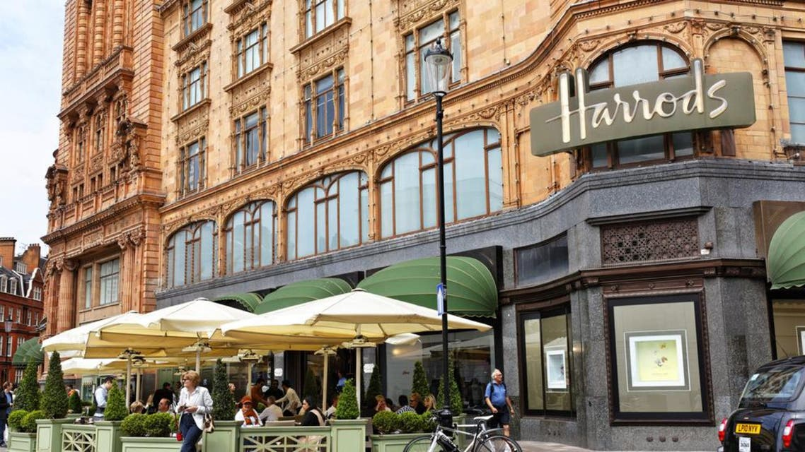 Qatar banned Saudis, Bahrainis and Emiratis from entering its upmarket London department store, Harrods... At least that was The Pan-Arabia Enquirer's take on it. (File photo: Shutterstock)