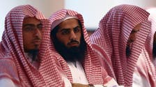 سعودی عرب: الباہا کا قدیمی قبرستان ہموار کرنے کا فیصلہ
