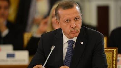 تسجيل صوتي جديد يطال نظام أردوغان في فضيحة الفساد
