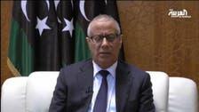 ملک کو خطرات میں چھوڑ کر استعفا نہیں دونگا: وزیر اعظم لیبیا