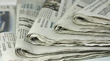 'Social news' no panacea for ailing media, says study