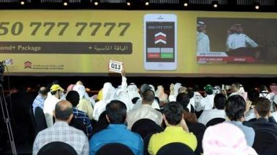 (Photo courtesy of Emirates Auction Company)