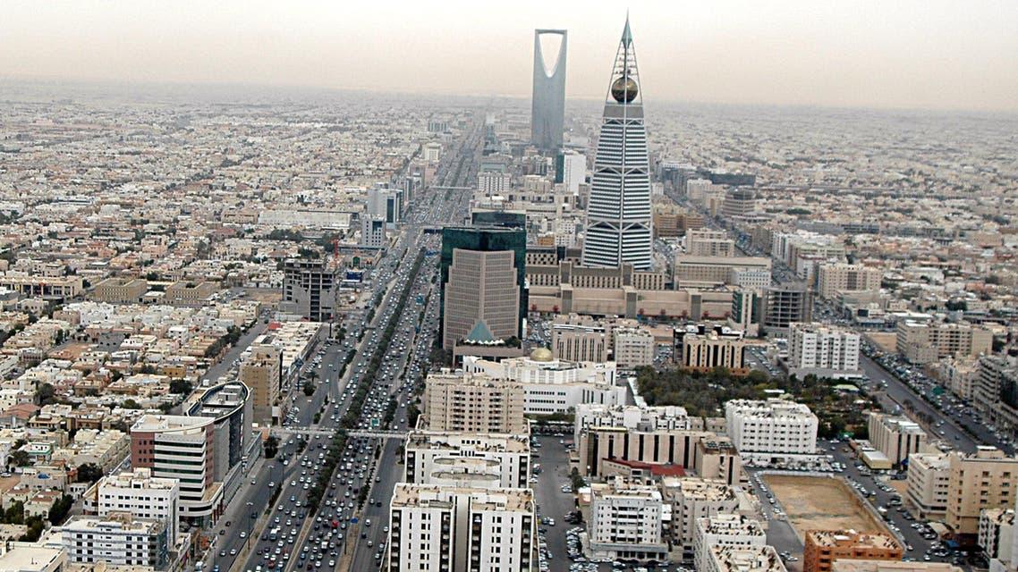 مدينة الرياض السعو
