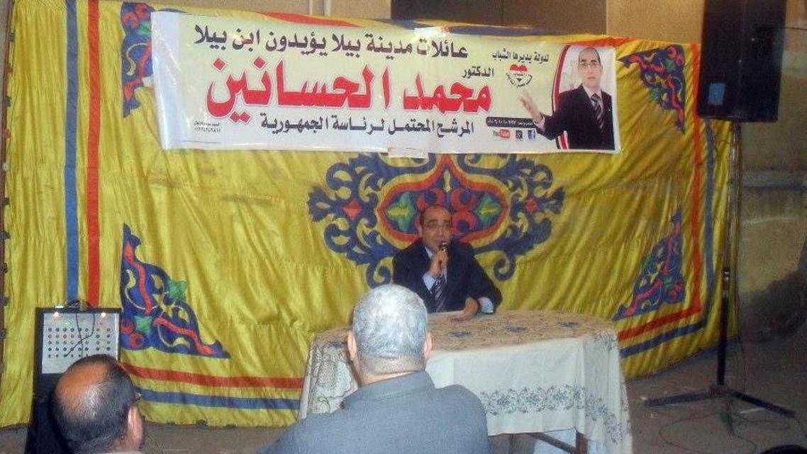 المرشح في انتخابات رئاسة مصر الدكتور محمد الحسانين في لقاء انتخابي
