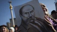 National hero fails to unite Ukrainians, Russians