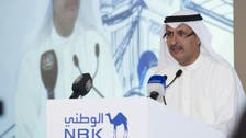 New CEO of Kuwait's NBK backs bank's regional expansion