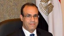 انضمام #مصر رسميا لعضوية البنك الآسيوي للاستثمار