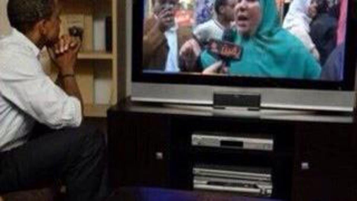 Remix Egypt Teases Shut Your Mouth Obama Rant