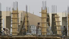 Construction projects worth $75.6bn in Saudi Arabia during 2014
