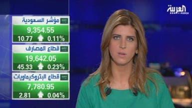 مؤشر سوق السعودية يغادر مستوى 9350 نقطة على استحياء