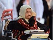 """غزاوية مقعدة تبحث عن صديقها """"الخاص"""" في الرياض"""