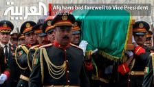 Afghans bid farewell to Vice President