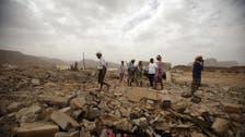 Al-Qaeda suspect killed in Yemen drone strike