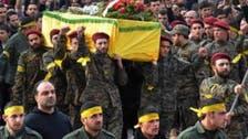 شام میں ہلاک حزب اللہ کے 56 جنگجوؤں کی لبنان میں تدفین