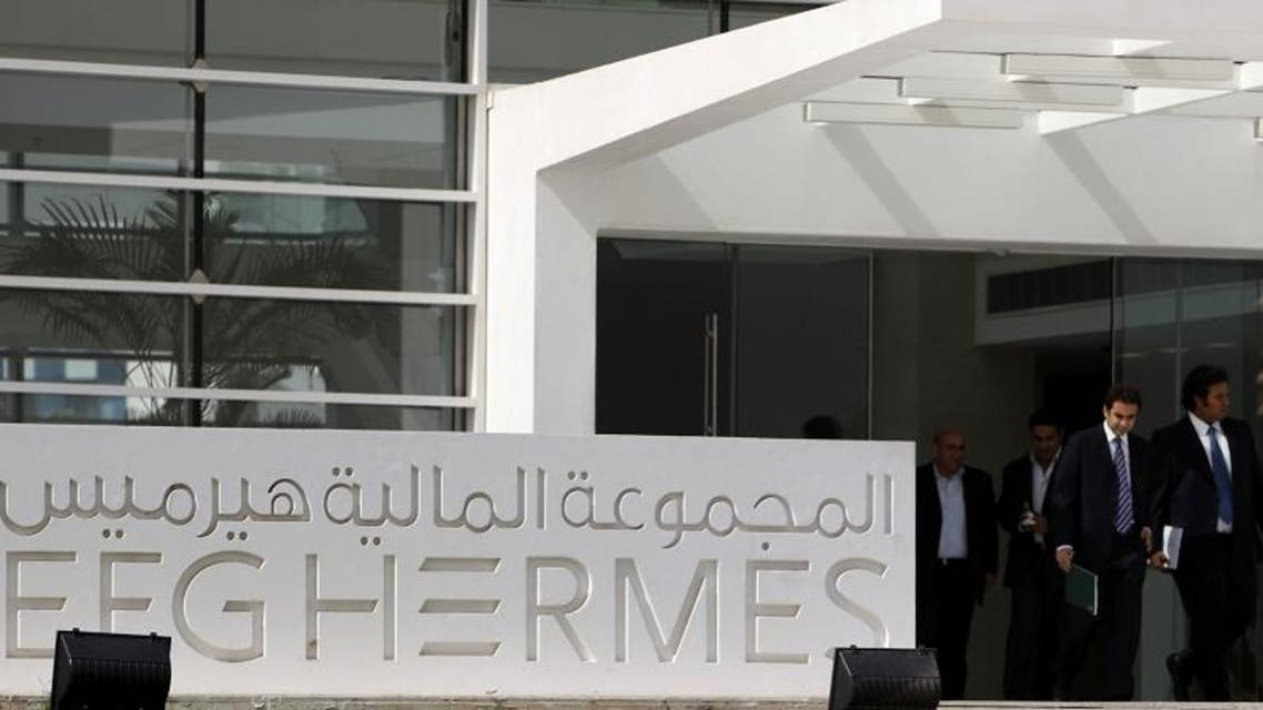 EFG Hermes, Egypt's largest investment bank, wants to secure 60 percent of its investment banking revenue from abroad by 2017. (File photo: Reuters)