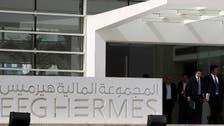 JP Morgan's MENA equities head moves to EFG-Hermes: sources
