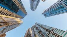 Emirates REIT property trust plans $135m Dubai IPO