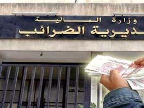مصر تؤكد استمرار تأجيل ضريبة الأرباح الرأسمالية لـ 2020