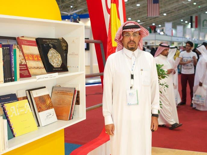 الغامدي: الكتب الممنوعة من معرض الرياض قليلة
