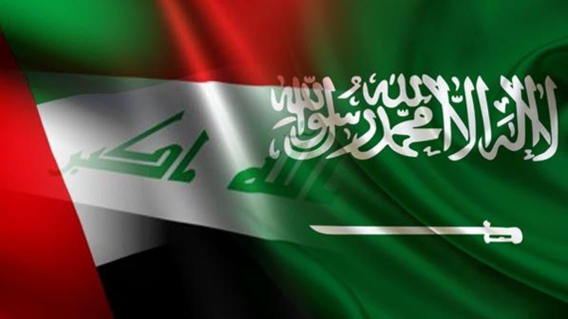 اعلام السعودية و العراق و الامارات
