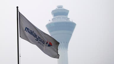 لغز 20 خبيرا في التقنية اختفوا مع الطائرة الماليزية