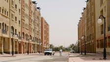 Landlords do not favor Saudi tenants, claim realtors