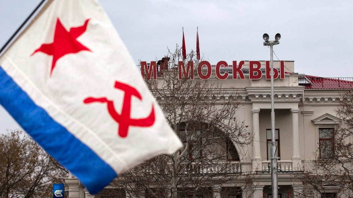 A flag is seen during a pro-Russia rally in the Crimean port city of Sevastopol on March 8, 2014. (File photo: Reuters)