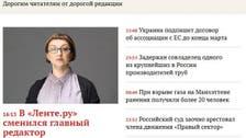 Russian journalists see Kremlin censorship in editor's dismissal