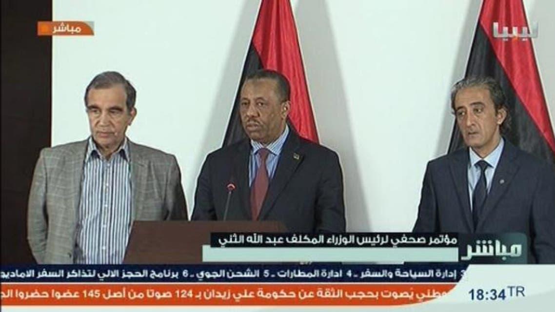 المؤتمر الصحفي لحكومة ليبيا بقيادة رئيس الوزراء المكلف عبدالله الثني