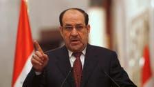 UAE summons Iraq envoy over Saudi 'terror' charge