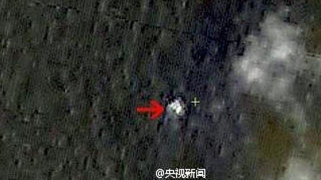 تكبير للصورة كما وزعته الدائرة العلمية الصينية