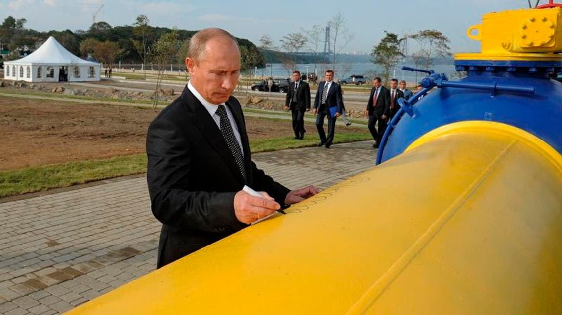 Ukraine is an important transit route for shipping Russian gas by pipeline to the EU, which relies on Moscow for about a third of its supplies. (File photo: Reuters)