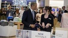 أوباما يتسوق في نيويورك دعماً لرفع أجور العاملين