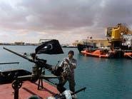 محتجون يسمحون لحكومة ليبيا بفتح ميناء الحريقة النفطي