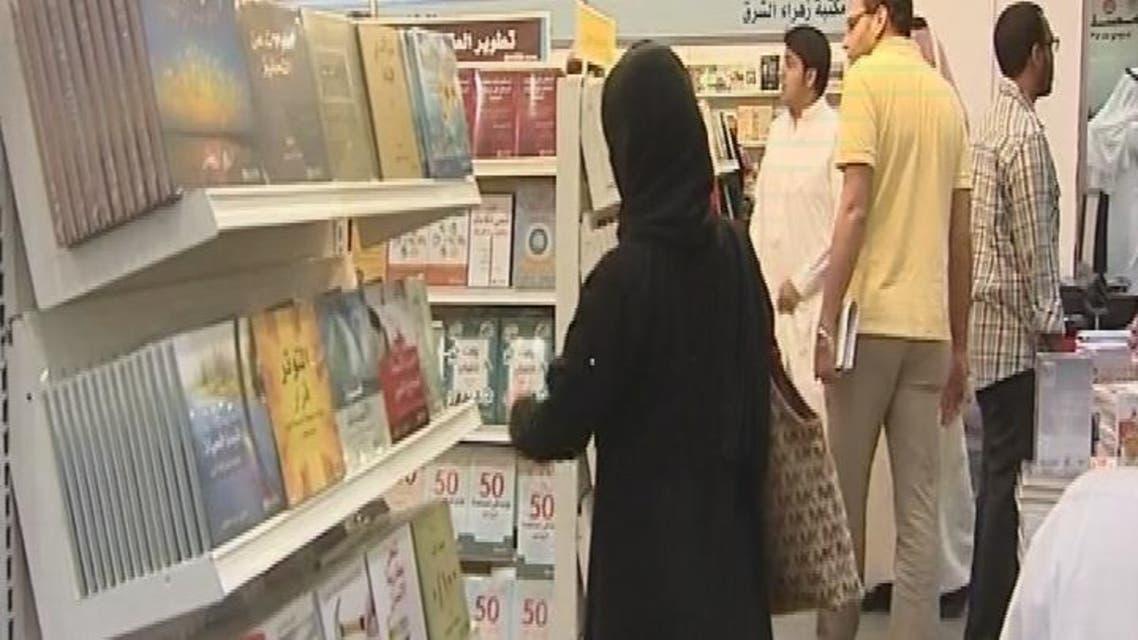 THUMBNAIL_ معرض الرياض للكتاب يستقطب مليون زائر في اسبوع