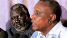 الحكم غيابيا على زعيمين متمردين سودانيين بالإعدام