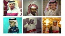 Saudi man plays dress up: Hollywood stars as Arabs
