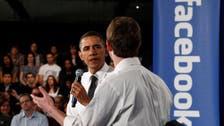 Zuckerberg on line one: Stop spying, Obama!