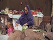 """""""الشارع المصري"""": 5 ملايين أسرة تعولها نساء"""