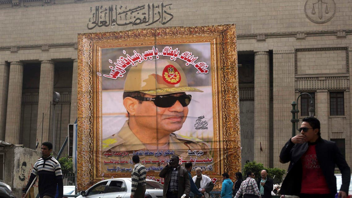 Sisi mania: Egypt prepares for presidential bid announcement