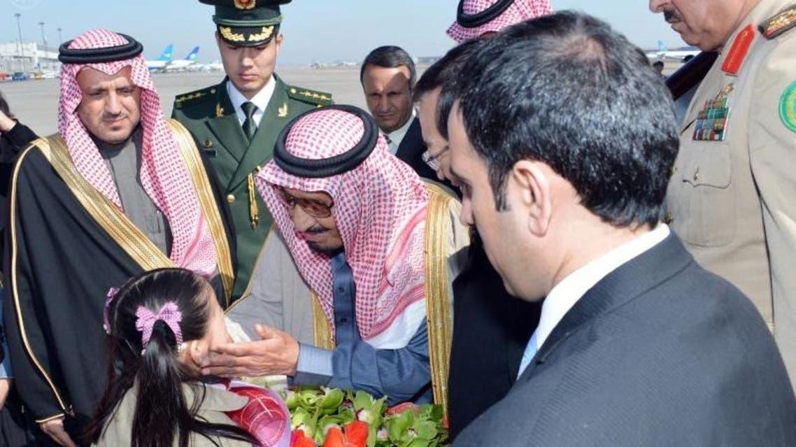 الأمير سلمان في الصين