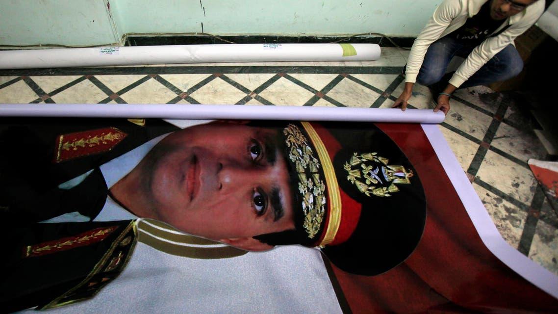 Sisi mania: Egypt prepares for presidential bid announcement