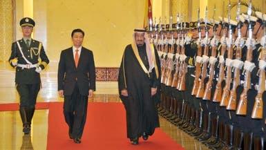 الأمير سلمان من بكين: نتطلع لتعاون ينهي أزمة سوريا