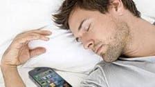 خبردار! موبائل فون کو قریب رکھ کر ہرگز نہ سوئیں