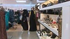 سعودی عرب میں بازار رات نو بجے بند کرنے پر غور